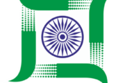 Recruitment in Jharkhand Excise Constable 2019