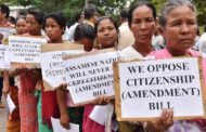 Mass messaging: on Citizenship (Amendment) Bill