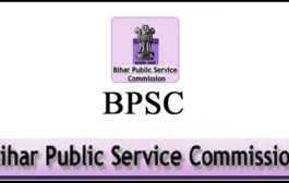 Recruitment in BPSC Assistant Engineer Mains 2019