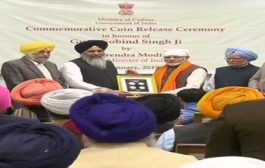 Commemorative coin of Rs 350 to mark birth anniversary of Guru Gobind Singh