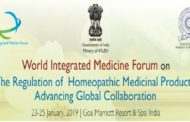 World Integrated Medicine Forum 2019