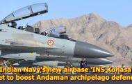 INS Kohassa – a New Bird's Nest in the Andamans