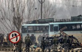 MFN status to Pakistan is removed after Pulwama Attack
