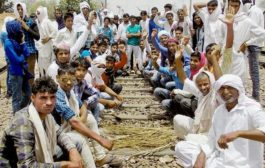 Rajasthan clears 5% quota for Gujjars