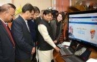 First career portal for students launched