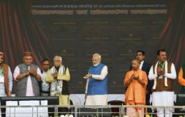 Development Projects unveiled by PM in Varanasi