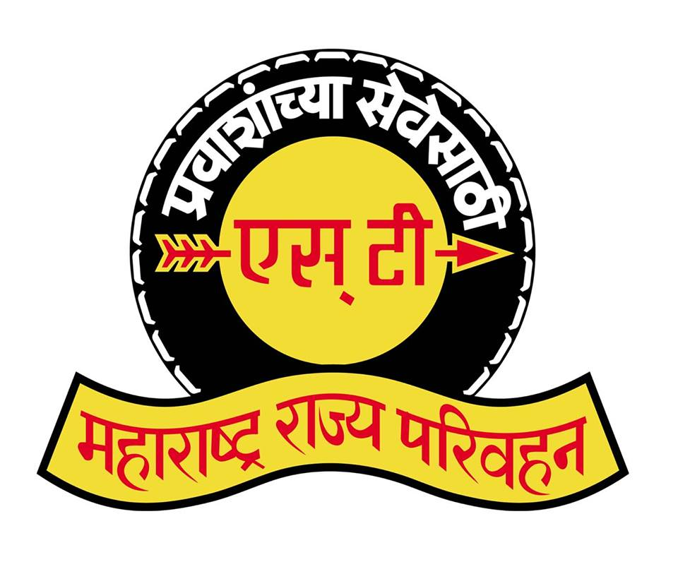 Recruitment in Maharashtra State Road Transport Corporation (MSRTC) 2019