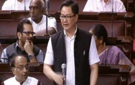 Centre Clears Plan for Border Management