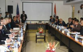 India-US CEO Forum and Commercial dialogue held