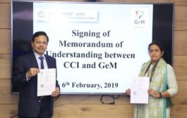 Government e-marketplace signs MoU with the Competition Commission of India