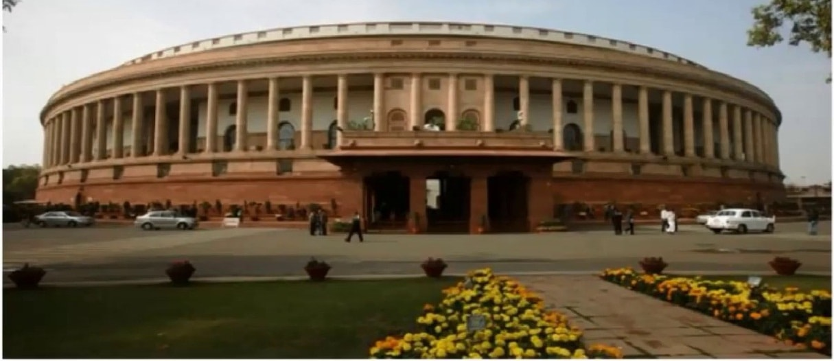 Code of Conduct for MPs and MLAs