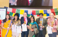 "The Ministry of Tourism of India wins First Prize at The International ""Golden City Gate Tourism Awards 2019"""
