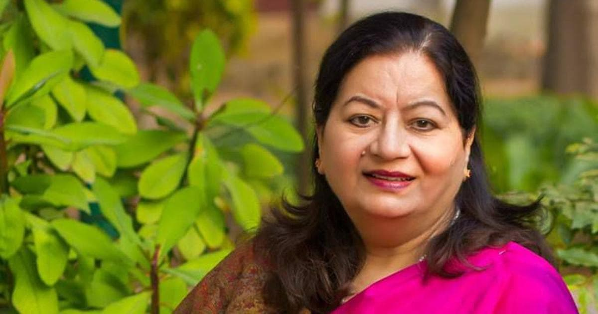 Jamia Appoints Its First Woman Vice-Chancellor