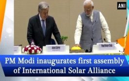 First Assembly of the International Solar Alliance