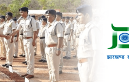 RECRUITMENT IN RE-OPEN JHARKHAND Special Branch Constable(Close Cadre) 2019