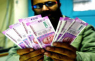 Willful Defaulters in Nationalized Banks rise to 60% in 5 years
