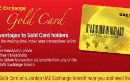 Golden card by UAE