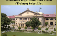 RECRUITMENT IN ALLAHABAD HIGH COURT LAW CLERKS TRAINEE 2019