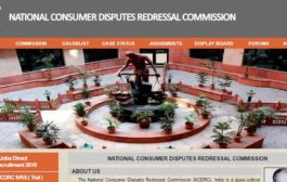 Syllabus For NCDR Clerk & MTS 2019