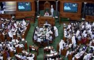 Lok Sabha passes Human Rights (Amendment) Bill – 2019