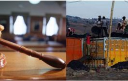 SC DIRECTS MEGHALAYA TO PAY 100 CRORE AS FINE FOR ILLEGAL COAL MINING