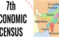7TH ECONOMIC CENSUS BEGINS FROM TRIPURA