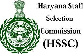 RECRUITMENT IN HARYANA HSSC CLERK 2019