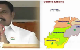 Vellore district to be trifurcated; Ranipet, Tirupattur to become new districts