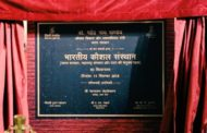 "Foundation stone for Non-profit based ""Indian Institute of Skills (IIS)"" laid in Mumbai"