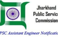 RECRUITMENT IN JHARKHAND PSC COMBINED ASSISTANT ENGINEER 2019