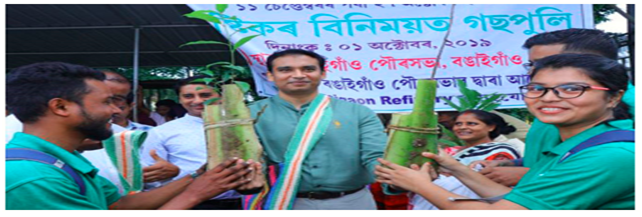 Assam's Bongaigaon District Admin launches 'Plants for Plastic Campaign'