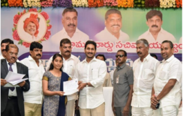 Andhra Pradesh Chief Minister launches 'Village and Ward Secretariat system'