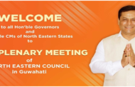 68th Plenary session of NEC begins in Guwahati