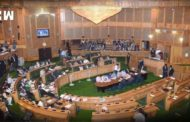 Jammu & Kashmir Legislative Council is abolished