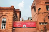 West Bengal Heritage Commission