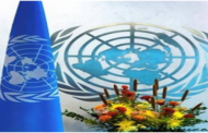 India to contribute $13.5 mn for UN development activities for 2020