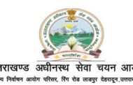 RECRUITMENT IN UKSSSC ASSISTANT ACCOUNTANT 2019