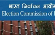 EC to implement Political Parties RTMS