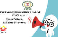 RECRUITMENT IN CGPSC ENGINEERING SERVICE ONLINE FORM 2020