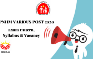 RECRUITMENT IN UPNHM VARIOUS POST ONLINE FORM 2020