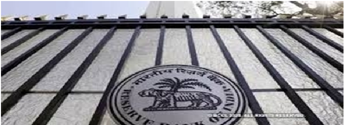 RBI extends recurring payments feature to UPI