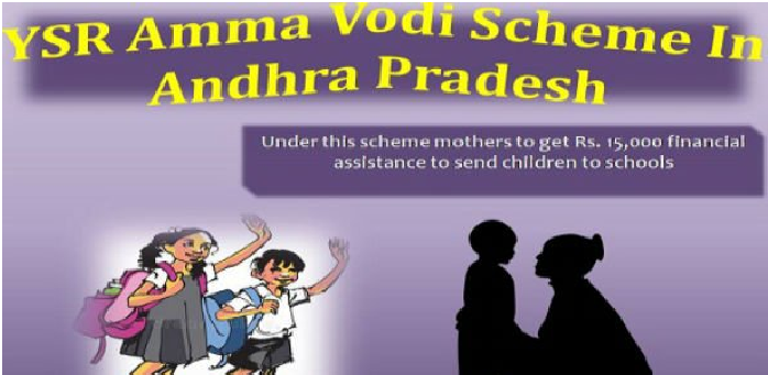 Andhra Pradesh government has launched the 'Amma Vodi' scheme