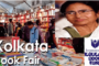 The 44th International Kolkata Book Fair to begin on January 29