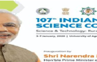 PM inaugurates 107th edition of Indian Science Congress in Bengaluru