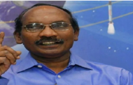 India's Second Spaceport to be in Tamil Nadu's Thoothukdi: ISRO Chief