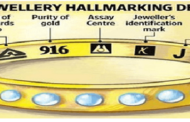 Hallmarking made must for gold jewellery