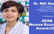 Dr. Niti Kumar to be honoured with SERB Women Excellence Award-2020