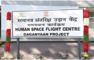 ISRO to set up Human Space Flight Centre in Challakere, Karnataka
