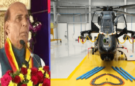 Defence Minister inaugurates new Light Combat Helicopter production Hangar at HAL Complex