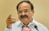 "Vice President Venkaiah Naidu to inaugurate ""Classical Telugu Centre"" in AP"